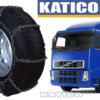 Цепи противоскольжения для грузовиков - lesenka-8-8