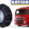 Цепи противоскольжения для грузовиков - lesenka-op