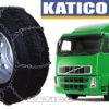 Цепи противоскольжения для грузовиков - lesenka-vp