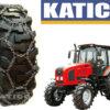 Цепи на колеса для трактора Беларус - sota-10vp-10