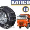 Браслеты на грузовик Katico