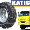 Цепи противоскольжения для грузовиков Зигзаг 8ОП/8 ШИП - 295-80-r22-5 - 295 - 80 - 22-5