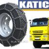 Цепи противоскольжения для грузовиков Зигзаг 8ОП/8 ШИП - 315-80-r22-5 - 315 - 80 - 22-5