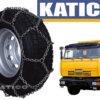 Цепи противоскольжения для грузовиков Зигзаг 8ОП/8 - 10-00-r20 - 10-00 - 468 - 20